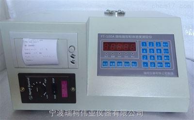 FT-30089FT-300系列粉末電阻率測試儀