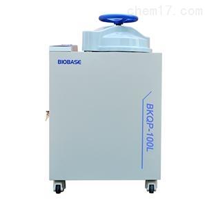 博科BKQ-B100II全自动立式高压蒸汽灭菌器