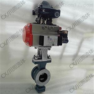 CXQ677F气动V型球阀带电磁阀限位开关