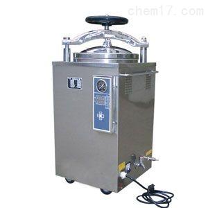 LS-100HD型数显立式高压蒸汽灭菌器
