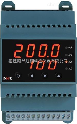 虹润推出导轨式模糊PID温控器