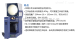 PH-3500 出售日本三丰投影仪