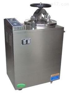 手轮型立式高压蒸汽灭菌器LS-75HG