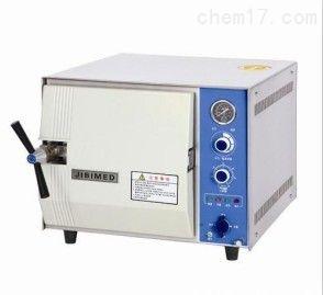 滨江医疗TM-XA24J台式快速蒸汽灭菌器