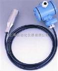 PM投入式液位变送器,投入式液位变送器