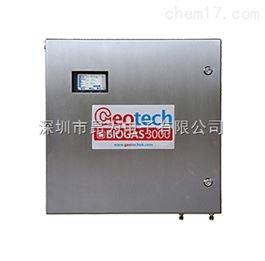 BIOGAS 3000在线式沼气分析仪 - BIOGAS 3000