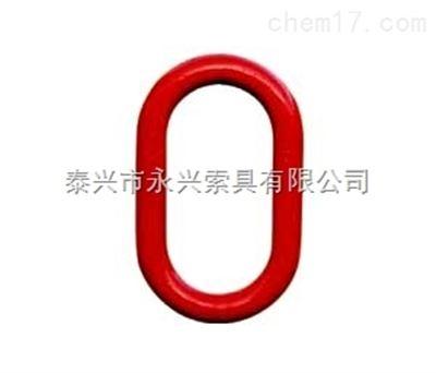 永腾长吊环(焊接)