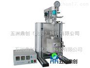 WZ系列小型機械攪拌高壓反應釜