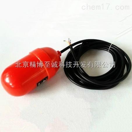 UQK-61UQK-61型北京精博浮球磁性开关