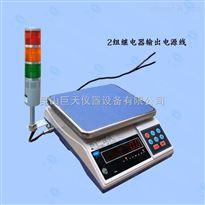 计重秤3公斤连接设备开关阀门电子桌秤