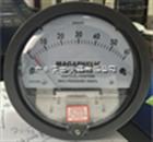 2000-60Pa差壓表