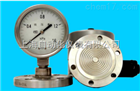 Y-100A-Z/MH卫生型隔膜压力表Y-100A-Z/MH价格