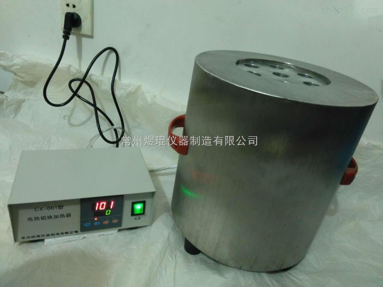 电热铝块加热器