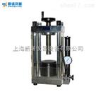 769YP-40C上海新诺压片机 769YP-40C手动粉末压片机