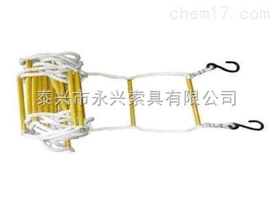 软梯系列:钢丝绳梯带环橡胶尼龙绳