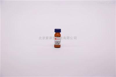 4',6-二脒基-2-苯基吲哚(染色剂) DAPI