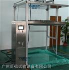 防水测试设备 IPX12立柱式防水试验机