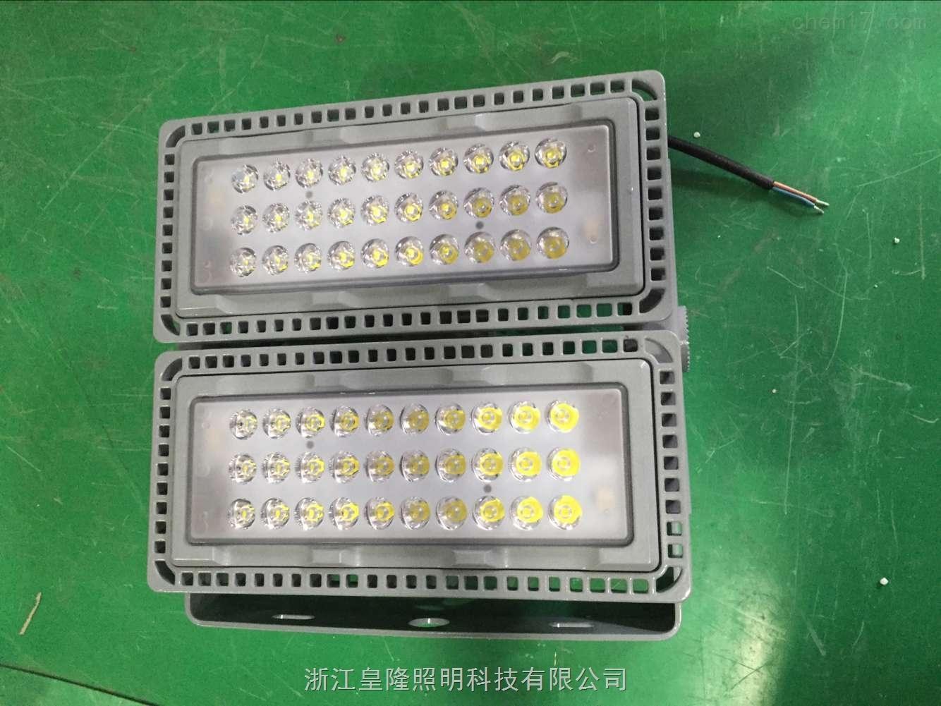 NFC9280-LED投光灯,NTC9280-LED泛光灯