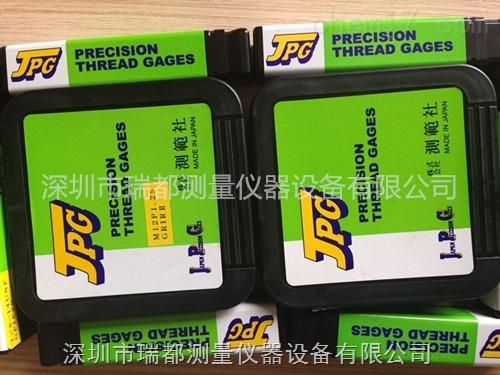 销售日本进口JPG环规塞规JPG/M7*0.75-4H GPNP