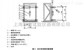 JG/T169-2005抗冲击性能试验装置