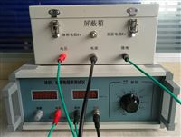 K-D1410体积表面电阻率测定仪直销