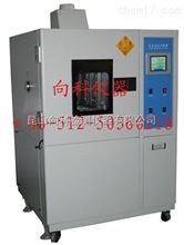 XK-8070橡胶耐臭氧老化试验箱
