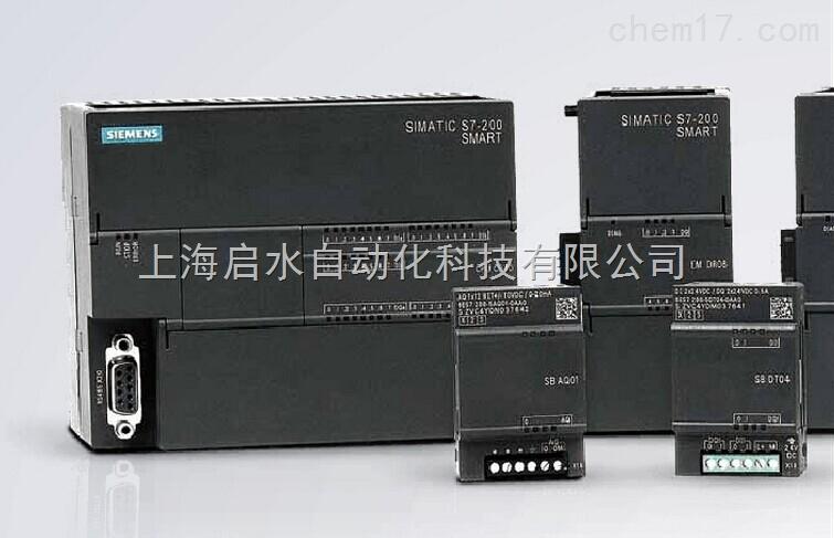 西门子s7-200smart模块st30