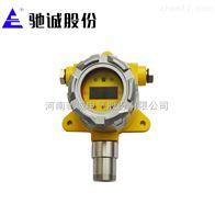 QB2000N新疆热销防爆型臭氧气体检测仪厂家 证件齐全即插即用