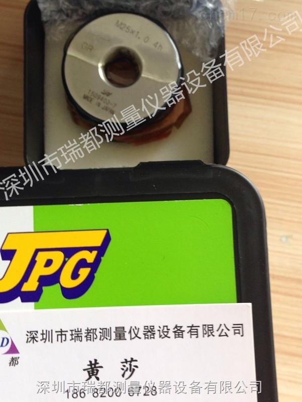 批发日本JPG光面环规M25*1.0 螺纹量规 通止规
