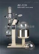 旋转蒸发器RE-5220