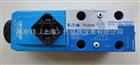 VICKERS威格士純水液壓齒輪泵及試驗系統研究