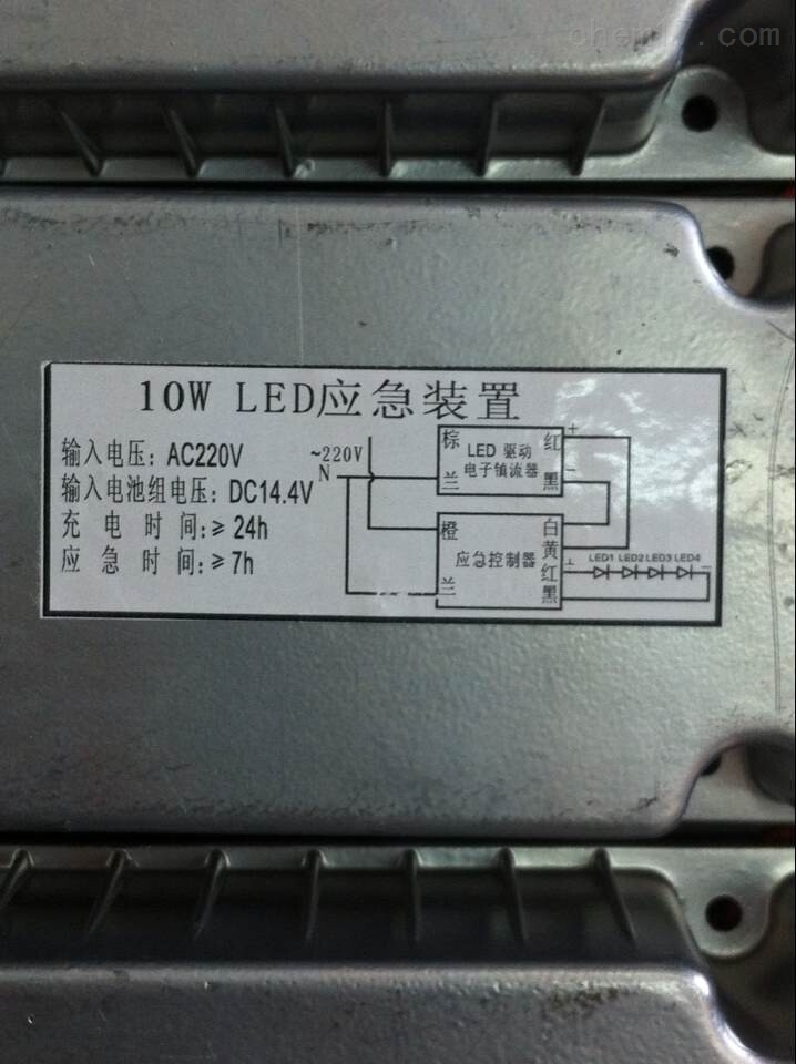 NFC9121低顶灯嵌入式安装