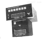 XJP-18B转速数字显示仪
