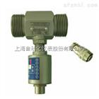 涡轮流量传感器 LWGY-10A
