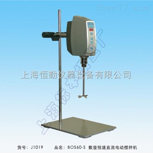 BOS110-S数显恒速直流电动搅拌机
