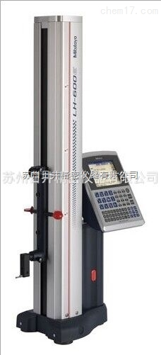 苏州维修日本三丰2D高度仪518-351DC,LH600E测高仪