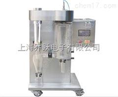 JOYN-8000T上海乔跃压力式小型喷雾干燥机厂