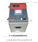 KC-800电力电缆故障快测系统