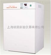CO2培养箱的型号,参数,报价
