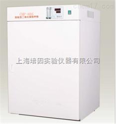 上海培因CHP-160Q远红外CO2培养箱