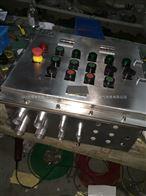BXK戶外不銹鋼落地箱-304材質三防控制箱