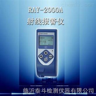 MC-2010A型漆膜涂层测厚仪价格