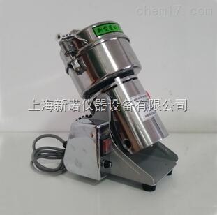 搖擺式高速中藥粉碎機  LK-2000A高速萬能粉碎機