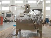 LG-5干法造粒機