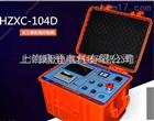 HZXC-104D全自动变压器控制箱