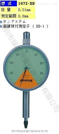 孔雀PEACOCK杠杆指示表107Z-XB百分表价格