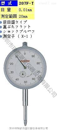 日本指针式PEACOCK孔雀杠杆百分表207F-T