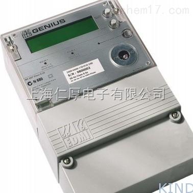 电能表备辅助电源接线端子