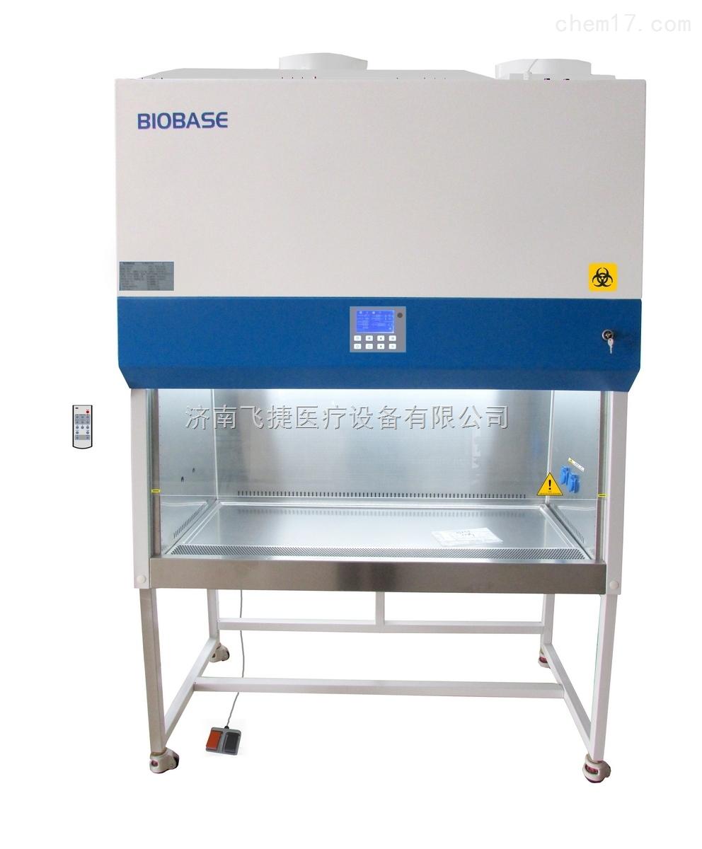 全排生物安全柜BSC-1100IIB2-X