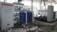 北京换热机组厂家详情